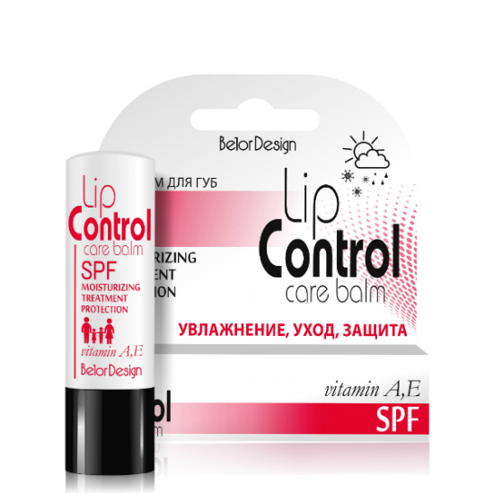 Бальзам для губ LIP CONTROL SPF  (BELORDESIGN)