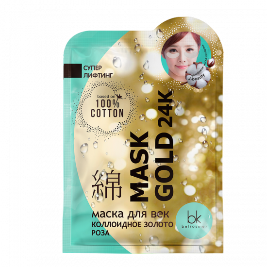 Маска для век MASK GOLD 24K (BELKOSMEX)